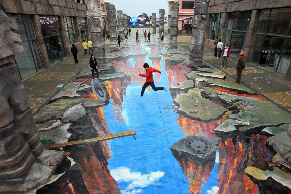 Ten absolutely amazing must see sidewalk chalk optical for Your paintings are amazing