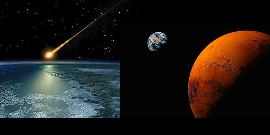 mars asteroid 2017 - photo #12